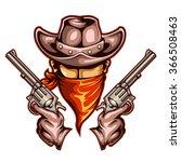 vector illustration of cowboy... | Shutterstock .eps vector #366508463