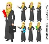 set of modern muslim... | Shutterstock .eps vector #366512747