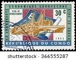 congo   circa 1963  a stamp... | Shutterstock . vector #366555287
