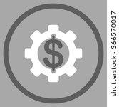development cost vector icon....