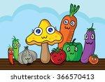 vegetable | Shutterstock .eps vector #366570413