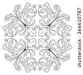 vintage baroque frame scroll... | Shutterstock .eps vector #366610787