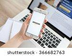 alushta  russia   november 5 ... | Shutterstock . vector #366682763