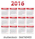 red glossy calendar for 2016...   Shutterstock . vector #366760403