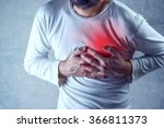 severe heartache  man suffering ... | Shutterstock . vector #366811373