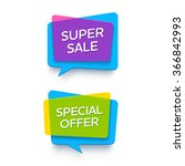vector bright plastic banners... | Shutterstock .eps vector #366842993