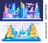 City Of Future   Amazing Alien...