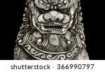 Buddhist Stone Statue. Guardia...