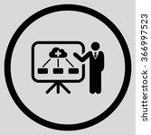 healthcare structure report... | Shutterstock .eps vector #366997523