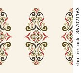 seamless ornament border  in... | Shutterstock .eps vector #367021163
