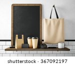 black chalkboard on bookshelf... | Shutterstock . vector #367092197