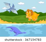 funny cute pterodactyl ... | Shutterstock .eps vector #367154783