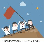 leadership businessman teamwork.... | Shutterstock .eps vector #367171733