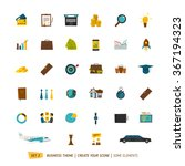 business elements. create your... | Shutterstock .eps vector #367194323