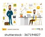 business characters scene | Shutterstock .eps vector #367194827