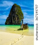 long tail boat on tropical... | Shutterstock . vector #367195757