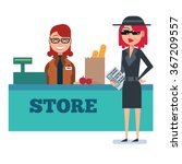 mystery shopper woman in spy... | Shutterstock .eps vector #367209557