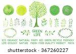 set of watercolor logotypes.... | Shutterstock .eps vector #367260227