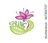 spring vector illustration | Shutterstock .eps vector #367302737