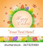 easter card with grass  egg and ... | Shutterstock .eps vector #367325483