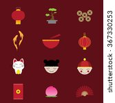 chinese new year flat icons | Shutterstock .eps vector #367330253