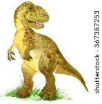 Постер, плакат: Dinosaur Dinosaur Watercolor drawing