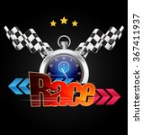 racing poster with stopwatch | Shutterstock .eps vector #367411937