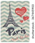 retro style  paris love vector... | Shutterstock .eps vector #367445903