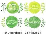 set of watercolor green logo.... | Shutterstock .eps vector #367483517