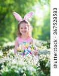 little girl having fun on... | Shutterstock . vector #367528583