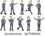 vector business man character | Shutterstock .eps vector #367540463