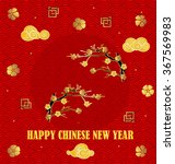 chinese new year greeting card. ... | Shutterstock .eps vector #367569983