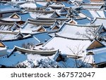 Roof Of Jeonju Traditional...