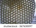 detail of the new bee work  it... | Shutterstock . vector #367630097