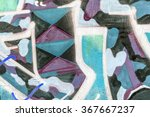 beautiful street art graffiti.... | Shutterstock . vector #367667237