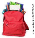 schoolbag with supplies. | Shutterstock . vector #367703843