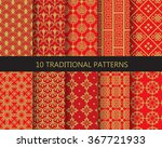 10 different traditional... | Shutterstock .eps vector #367721933