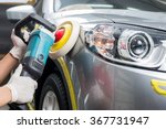 car detailing series   worker... | Shutterstock . vector #367731947