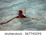 beautiful girl bathing in the... | Shutterstock . vector #367743293