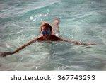 beautiful girl bathing in the... | Shutterstock . vector #367743293
