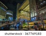 osaka   dec 24  2015   osaka... | Shutterstock . vector #367769183