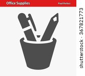 office supplies icon.... | Shutterstock .eps vector #367821773