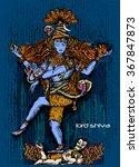 indian god shiva in color | Shutterstock .eps vector #367847873