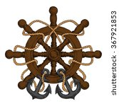 Old Wooden Ship Helm With...