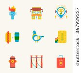 set of linear new york icons.... | Shutterstock .eps vector #367929227