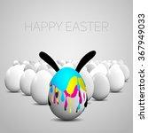 funny easter egg with rabbit... | Shutterstock .eps vector #367949033
