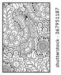 black and white pattern.  | Shutterstock .eps vector #367951187