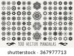 set of ornate lacy doodle... | Shutterstock .eps vector #367977713