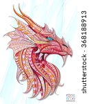 patterned head of the dragon on ... | Shutterstock .eps vector #368188913