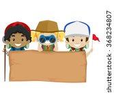 vector illustration of children ... | Shutterstock .eps vector #368234807